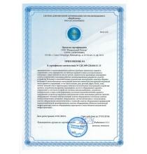 Система экологического менеджмента ГОСТ ISO 14001-2007 (ISO 14001:2004)