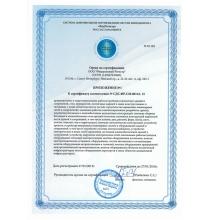 Система менеджмента охраны здоровья и безопасности персонала ГОСТ Р 54934-2012 (OHSAS 18001:2007)