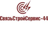 ООО «Связьстройсервис-44»